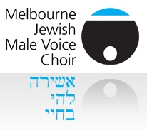 Melbourne Jewish Male Voice Choir