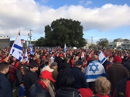Solidarity Meeting in Support of the State of Israel