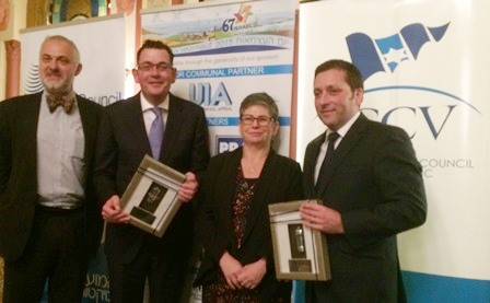 Zionist Council of Victoria and the Jewish Community Council of Victoria's Annual Israel Independence Day Cocktail Reception