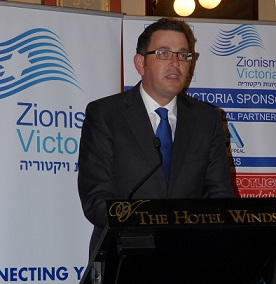 Zionism Victoria and the Jewish Community Council of Victoria host Annual Israel Independence Day Cocktail Reception