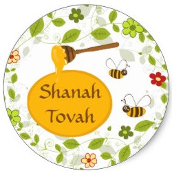JCCV Rosh Hashanah Message