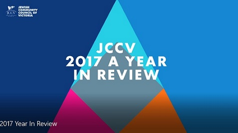 JCCV Year In Review 2017