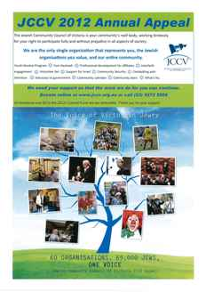 JCCV 2012 Annual Appeal